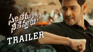 Sarileru Neekevvaru Trailer   Mahesh Babu   Vijayasanthi   Anil Ravipudi   DSP   Rashmika Mandanna