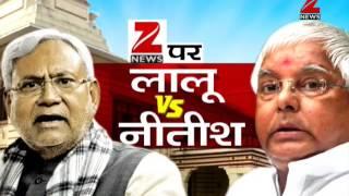 Lalu Yadav vs Nitish Kumar | पहली बार एक साथ लालू का वार, नीतीश का पलटवार