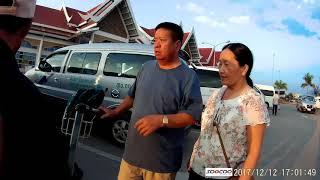 Mus tos txiv ntxhawm Paj yeeb xiong lo mekas lo nyob luangprabang  Airport