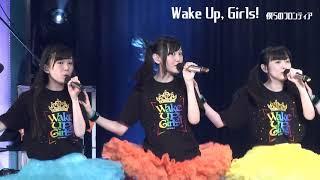 Wake Up, Girls! 3rd LIVE TOUR LIVE Blu-ray <僕らのフロンティア>