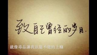 xxx.Kaiser -【原創】查無此人 -《原罪》OST  有字幕