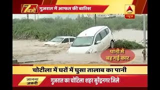 Gujarat: More than 18 inch rainfall recorded within 24 hours in Chotila