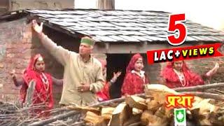 Chambe Deya Bhatt