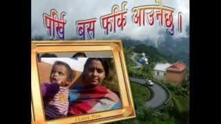 Chitiz Paari Unko Basti Ma Ramji Khand & Tika Pun