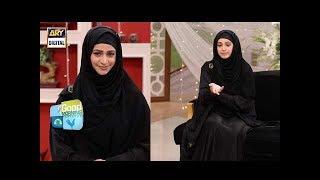 Noor Bukhari speaks up about her transformation