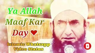 Ya Allah Maaf Kar Day ❤️ Maulana Tariq Jameel Bayan Whatsapp Status Video ❤️