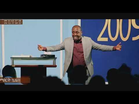 Xxx Mp4 Pastor Ron Mamo የጠላትነትን አስተሳሰብ መሻር 3gp Sex