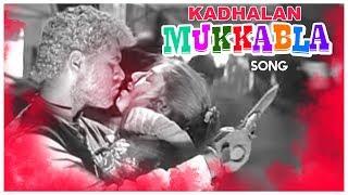 Mukkala Mukkabala Video Song | Kadhalan Movie Songs | Prabhudeva | Nagma | AR Rahman