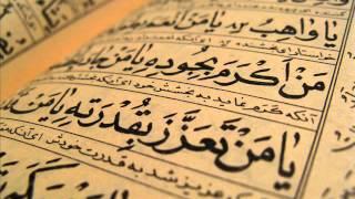 Complete Surat NOOR With Urdu Traslation024##114Abdurehman Sadais And Sharim
