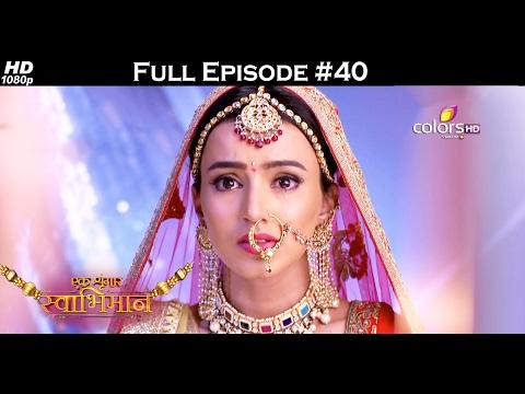 Ek Shringaar Swabhiman - 10th February 2017 - एक श्रृंगार स्वाभिमान - Full Episode (HD)