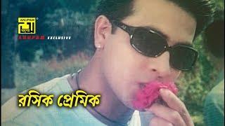 রসিক প্রেমিক   Shakib Khan   Purnima   Riaz   Badha   Movie Scene