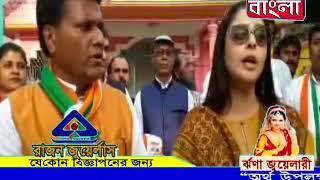 News Bangla, Dharmanagar 15-02-2018 (Top-5)