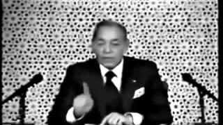 خطاب شديد اللهجة للملك الحسن الثاني ونعته بالاوباش للعاطلين من الحسيمة الناظور تطوان والقصر الكبير