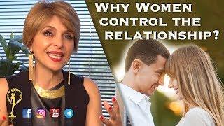 چرا کنترل رابطه به دست زنان است؟ - دکتر آزیتا ساعیان
