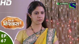 Mann Mein Vishwaas Hai - मन में विश्वास है - Episode 67 - 27th May, 2016