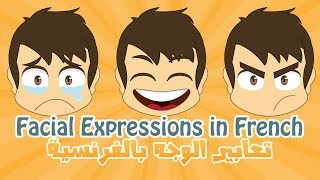 Learn Facial Expressions in French for Kids | Feelings, emotions in French for Children