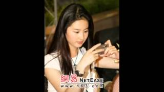 Fang Fei Mei Li - Crystal Liu / Liu Yifei