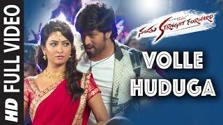 Volle Huduga Full Video Song | Santhu Straight Forward Songs | Yash, Radhika Pandit | V. Harikrishna