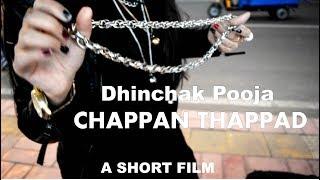 छप्पन थप्पड़  (Short Film) by Dhinchak Pooja | A Step Towards The Women Empowerment