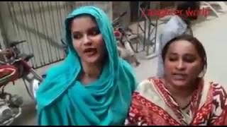 BD FUNNY VIDEO | Bangladeshi Aunties Singing Justin Biebers BABY!