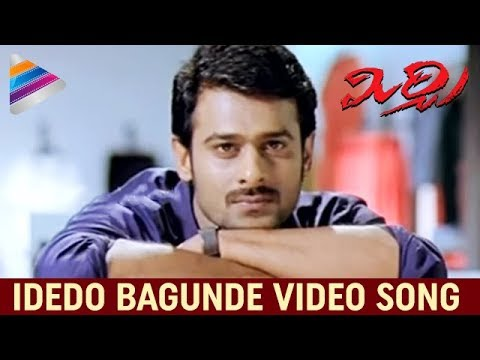 Mirchi Idedo Bagunde Mari Song - Anushka Shetty, Richa Gangopadhyay, DSP