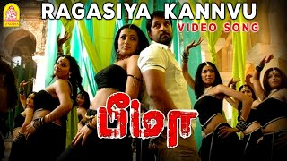 Ragasiya Kannvu Song from Bheema Ayngaran HD Quality