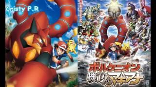 Pokémon XY&Z Movie ED ~ Throw Your Voice in the Mailbox ~ Full