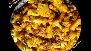 Cauliflower Fry / Cauliflower Poriyal (Tamil) | Anu's Tamil Kitchen
