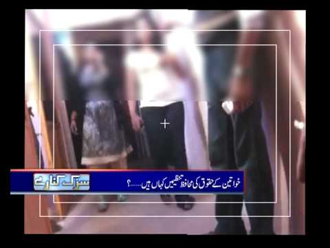 Xxx Mp4 Sarak Kinarey 1 2 Quot Massage SPS Centers Prostitute In Karachi Quot 3gp Sex