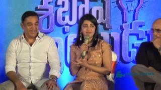 Sabash Naidu Press Meet - Full Event Video