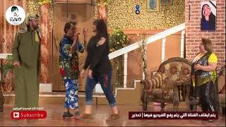 تحشيش قاسم السيد على  #لجزء الثالث بنات مسرحية هلا بالخميس اماني علاء