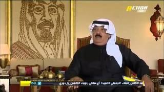 الأمير متعب بن عبدالله يحكي قصص الملك عبدالله رحمه الله مع الفروسية على أكشن يا دوري