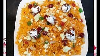 Zarda زردہ / Cook With Saima