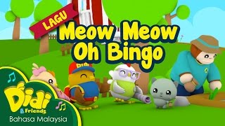 Lagu Kanak Kanak | Meow Meow Oh Bingo | Didi & Friends