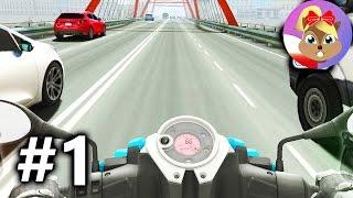 TRAFFIC RIDER Aplikacja #1 Polski   motocyklem poprzez tłoczne ulice!