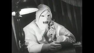 1938 The Spider's Web Movie