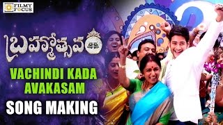 Vacchindi Kada Avakasam Song Making || Brahmotsavam Movie Song || Mahesh babu, Samantha