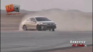 منوعات امبراطور الشفا جديد وحصري • Saudi Drift MAX 2016