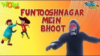Funtooshnagar Mein Bhoot - Chacha Bhatija - 3D Animation Cartoon for Kids| As on Hungama TV