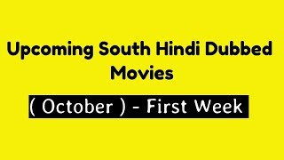 2 Latest Released & 2 Upcoming Movies ( October First Week )