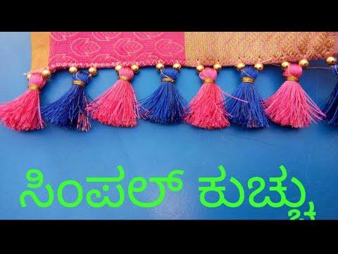 Xxx Mp4 Silk Saree Kuchu In Kannada Saree Tassels Saree Kuchu Using Gold Beads 3gp Sex