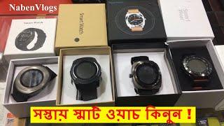 SmartWatch Cheap Price In Bd | Buy Amazfit,Huawei Honor Zero Smart Watch In Bd | Dhaka