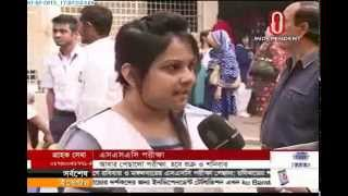 SSC Exam 2nd Day (07-02-2015)