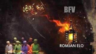 New Ramadan Song 2016 | Romjan Elo by BFV /  রমজানের গান / রমজানের ইসলামিক গজল