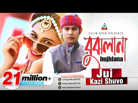 Xxx Mp4 Jui Kazi Shuvo Bujhlana বুঝলানা Exclusive Music Video 3gp Sex