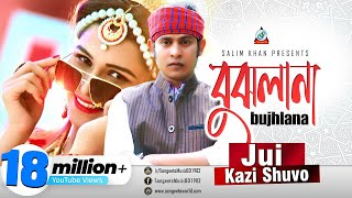 Jui, Kazi Shuvo - Bujhlana | বুঝলানা | Eid Exclusive 2017 | New Music Video
