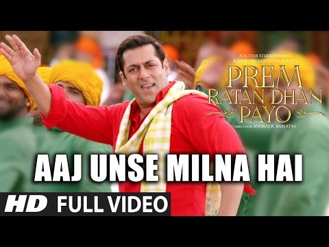 Xxx Mp4 AAJ UNSE MILNA HAI Full Video Song PREM RATAN DHAN PAYO SONGS 2015 Salman Khan Sonam Kapoor 3gp Sex
