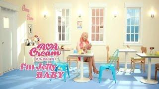 AOA CREAM - I'm Jelly BABY  (華納official HD高畫質官方中字版)