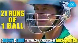 Cricket World Record -  21 RUNS of 1 BALL !!