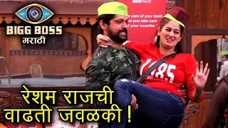 Bigg Boss Marathi | Romance of Rajesh & Resham | Colors Marathi Reality Show